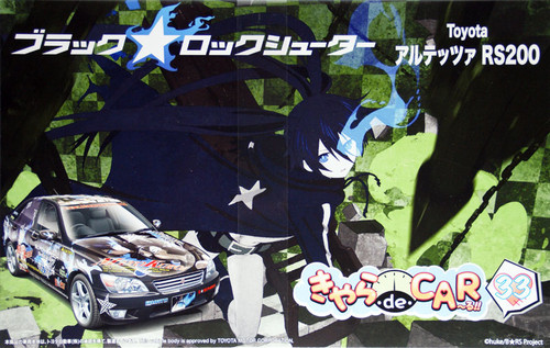 Fujimi CD33 Toyota Altezza RS200 Black Rockshooter 1/24 Scale Kit