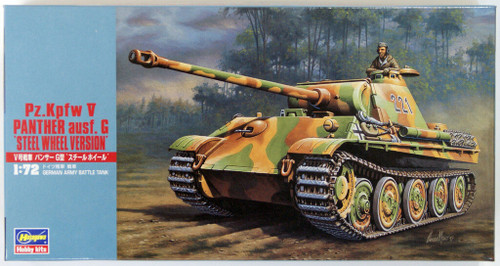 Hasegawa MT37 Pz.Kpfw V PANTHER ausf. G STEEL 1/72 Scale Kit