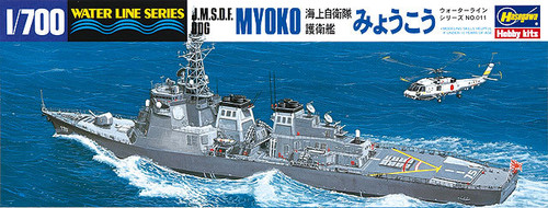 Hasegawa Waterline 011 JMSDF DDG Myoko Aegis Destroyer 1/700 Scale Kit