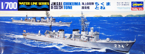 Hasegawa Waterline 015 JMSDF DDG Chikuma/TOne Destroyer 1/700 Scale Kit