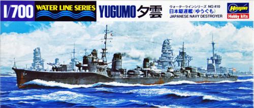 Hasegawa Waterline 410 IJN Yugumo Destroyer BattleShip 1/700 Scale Kit