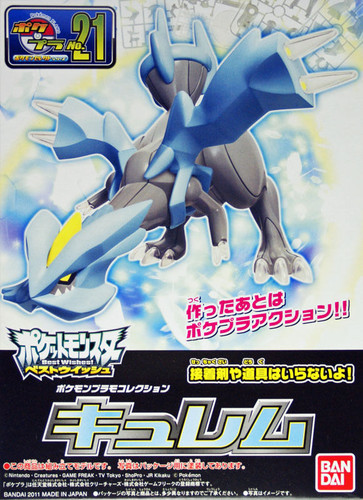 Bandai Pokemon Plamo 21 Kyurem (Plastic Model Kit)