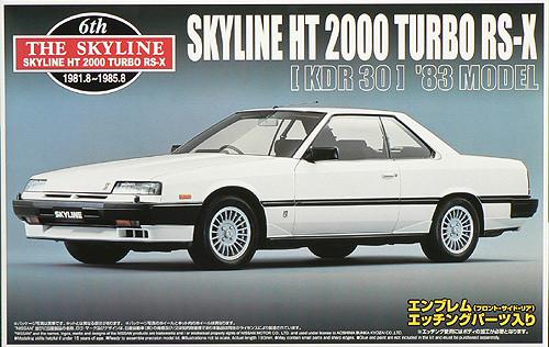 Aoshima 41376 Nissan Skyline HT 2000 Turbo RS-X (KDR30) 1983 1/24 Scale Kit