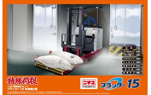 Aoshima 00922 Nichiyu Platter 15 Forklift (Freezer Version) 1/32 Scale Kit