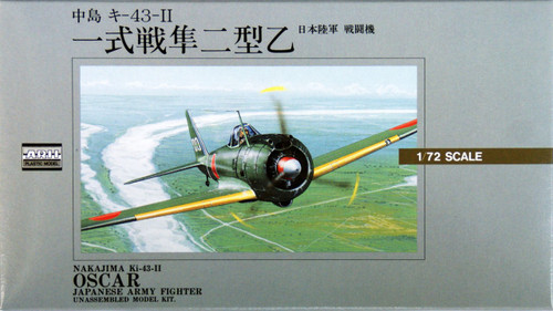 Arii 320020 Japanese Army Fighter Nakajima Ki-43-2 OSCAR 1/72 scale (Microace)
