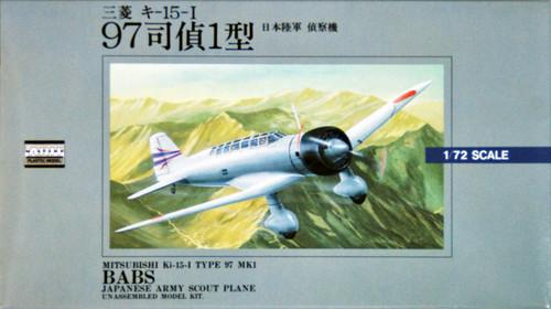 Arii 320105 Japanese Scout Plane Mitsubishi Ki-15-1 BABS 1/72 scale (Microace)