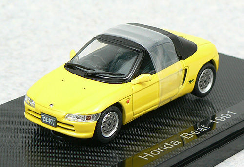 Ebbro 43648 Honda Beat 1991 Yellow 1/43 Scale