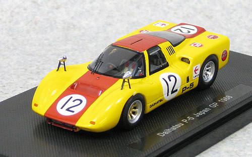 Ebbro 44378 Daihatsu P-5 Japan GP 1968 No.12 (Yellow/Brown) 1/43 Scale