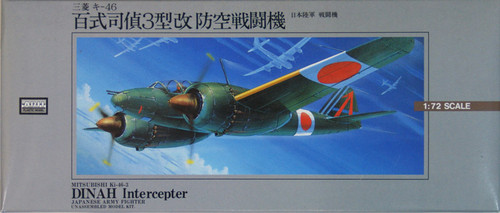 Arii 521038 Japanese Mitsubishi Ki-46-3 DINAH Intercepter 1/72 Scale Kit (Microace)