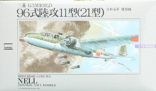 Arii 521052 Japanese Navy Bomber Mitsubishi G3M1 (M2) NELL 1/72 Scale Kit (Microace)