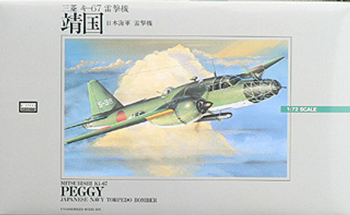 Arii 521526 Yasukuni Japanese Fighter Aircraft 1/72 Scale Kit (Microace)
