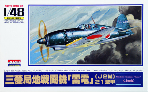 Arii 304068 Mitsubishi Raiden Type 21 (J2M) JACK 1/48 Scale Kit (Microace)