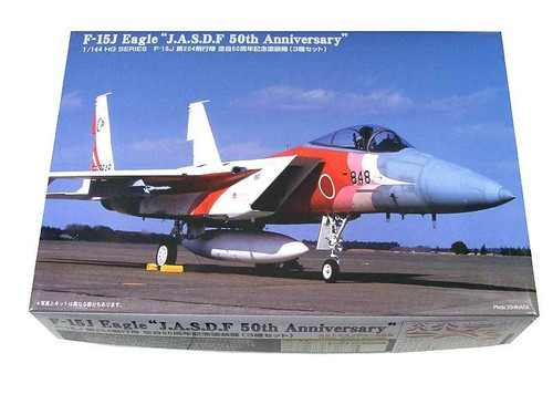 Arii 621530 F-15J Eagle J.A.S.D.F 50th Anniversary 1/144 Scale Kit (Microace)