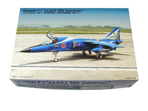 Arii 621547 Mitsubishi F-1 J.A.S.D.F 50th Anniversary 1/144 Scale Kit (Microace)