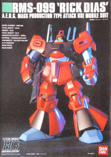 Bandai HGUC 033 Gundam RMS-099 RICK DIAS 1/144 Scale Kit