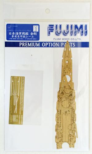 Fujimi 1/700 Gup3 Wooden Deck Seal (IJN BattleShip Kongo) 1/700 Scale