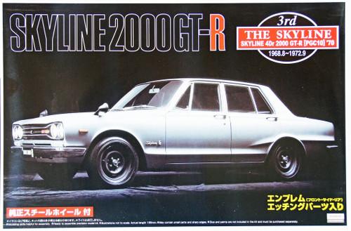 Aoshima 43950 Nissan Skyline 2000 GT-R (PGC10) 1969 1/24 Scale Kit