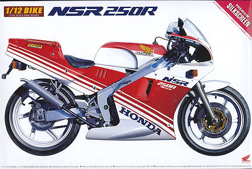 Aoshima Naked Bike 102 Honda NSR250R 1988 1/12 Scale Kit