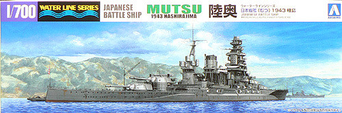 Aoshima Waterline 41604 IJN Japanese BattleShip MUTSU 1943 1/700 Scale Kit