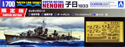 Aoshima Waterline 49778 IJN Japanese Destroyer NENOHI 1933 1/700 Scale Kit