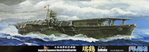 Fujimi TOKU-62 IJN Imperial Japanese Aircraft Carrier Zuikaku 1941 1/700 Scale Kit 430539