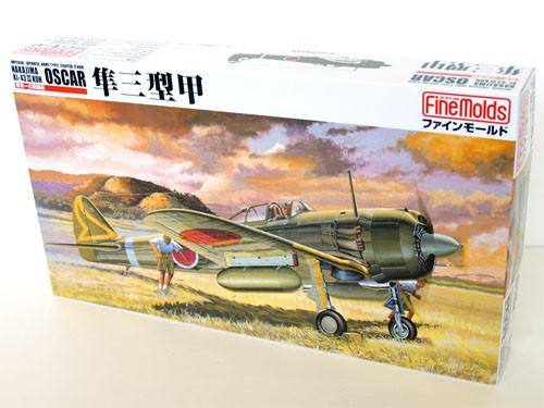 Fine Molds FB3 NAKAJIMA Ki-41-III KOH OSCAR 1/48 Scale Kit