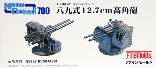 Fine Molds WA13 Type 89 12.7cm AA Gun Set 1/700 Scale Micro-detailed Parts