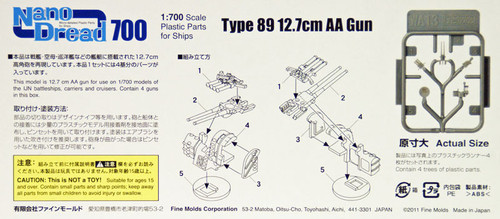 Fine Molds WA13 Type 89 12.7cm AA Gun Set 1/700 Scale Micro-detailed Parts