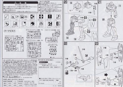 Bandai HGUC 046 Gundam RGM-79G GM COMMAND 1/144 Scale Kit