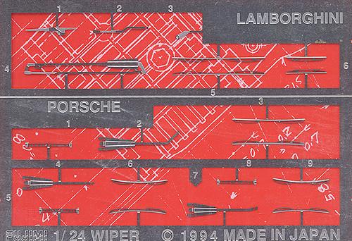 Fujimi Dup16 110219 Detail Up Series Wiper for Lamborghini, Porsche 1/24 Scale
