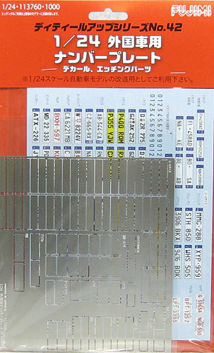 Fujimi Dup42 113760 Detail Up Series License Plate (Number Plate) 1/24 Scale