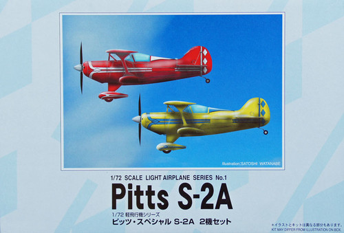 Arii 132685 Pitts S-2A (2 plane) 1/72 Scale Kit (Microace)