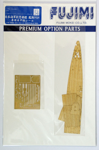 Fujimi 1/700 Gup54 Wooden Deck Seal (IJN Aircraft Carrier Hosho) 1/700 Scale
