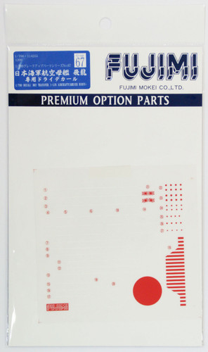 Fujimi 1/700 Gup67 Decal Dry Transfer (IJN Aircraft Carrier Hiryu) 1/700 Scale