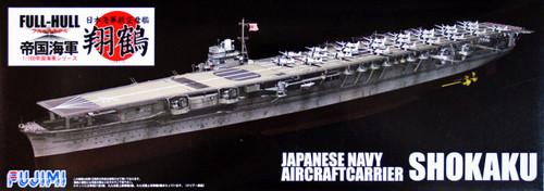 Fujimi FH-17 IJN Aircraft Carrier Shokaku (Full Hull) 1/700 Scale Kit