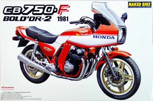 Aoshima Naked Bike 99 Honda CB750F BOLDOR-2 1981 1/12 Scale Kit