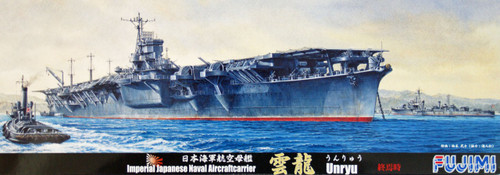 Fujimi TOKU-70 IJN Imperial Japanese Naval Aircraft Carrier Unryu (End War) 1/700 Scale Kit