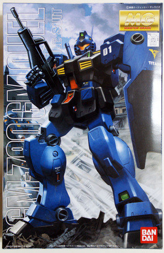 Bandai MG 716923 Gundam RGM-79Q GM Quel 1/100 Scale Kit