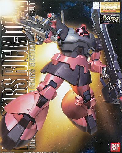 Bandai MG 164025 Gundam Rick Dom Char Aznable's 1/100 Scale Kit