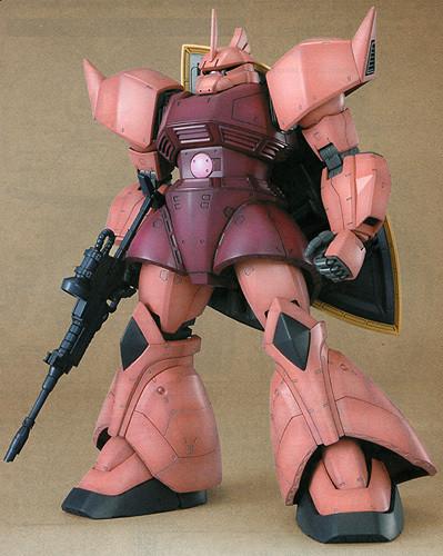 Bandai MG 505309 Gundam Gelgoog Char Aznable's 1/100 Scale Kit