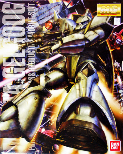 Bandai MG 519184 Gundam MS-14A Gelgoog Mass Productive Type Version2.0 1/100 Scale Kit