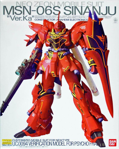 Bandai MG 568779 Gundam Sinanju VersionKa 1/100 Scale Kit
