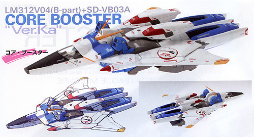 Bandai MG 642523 Gundam Core Booster VersionKa 1/100 Scale Kit