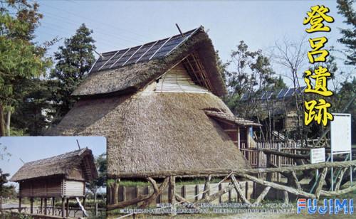 Fujimi Tatemono-24 Toro Remains (Japan) non-Scale Kit