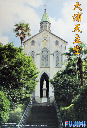 Fujimi Tatemono-25 Oura Tenshudou Catholic Church Nagasaki (Japan) non-Scale Kit