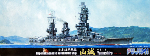 Fujimi TOKU-72 IJN Japanese Naval BattleShip Yamashiro 1944 1/700 Scale Kit