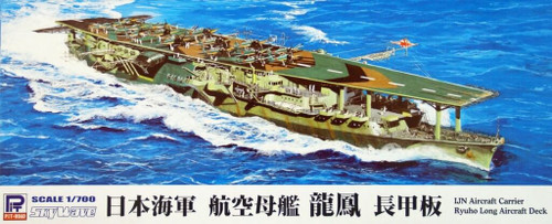 Pit-Road Skywave W-147 IJN Japanese Aircraft Carrier Ryuho 1/700 Scale Kit