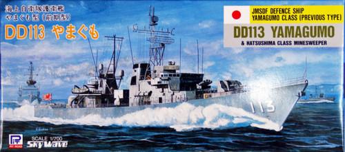 Pit-Road Skywave J-1 JMSDF DD-113 Yamagumo 1/700 Scale Kit
