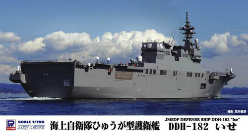 Pit-Road Skywave J-49 JMSDF Defense Ship DDH-182 Ise 1/700 Scale Kit