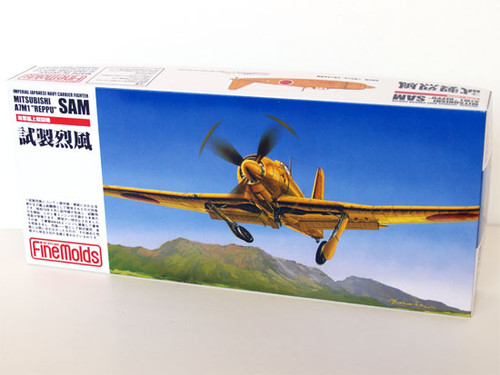 Fine Molds FP20 IJN MITSUBISHI A7M1 REPPU SAM 1/72 Scale Kit